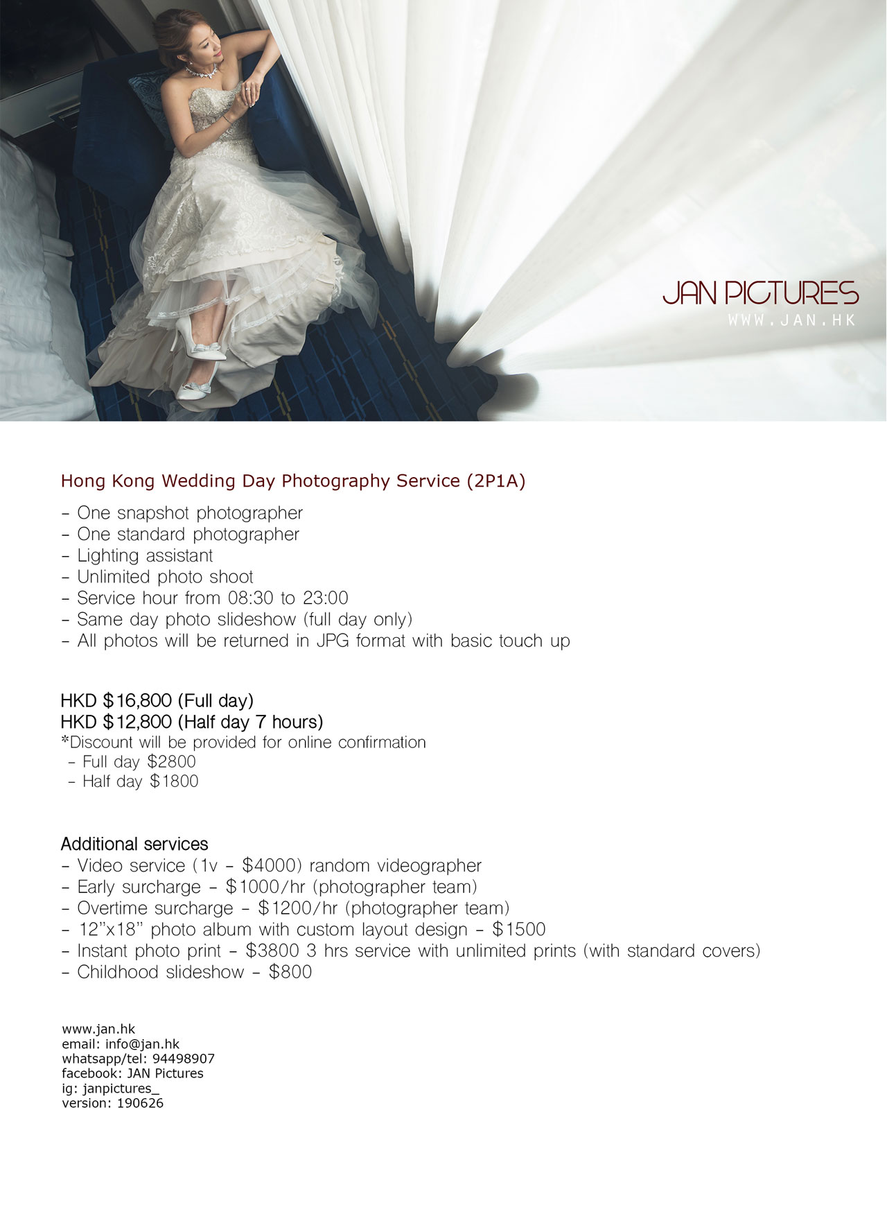 wedding day rates 1